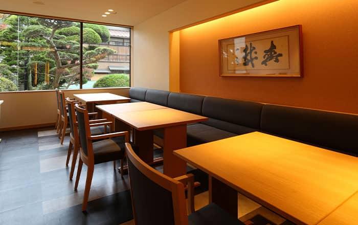 中の坊 瑞苑 和食レストラン「旬彩 猪名野」